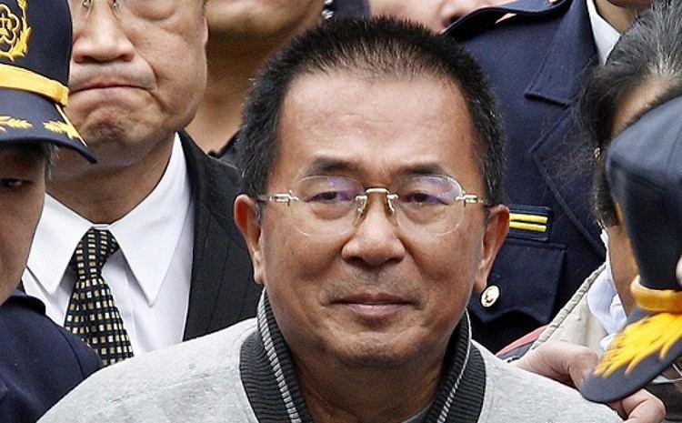 Chen Shui-bian Chen ShuiBian South China Morning Post