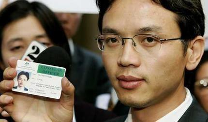 Chen Yonglin wwwtheagecomauffximage20050604chenwideweb