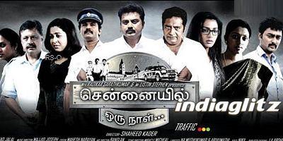 Chennaiyil Oru Naal Chennaiyil Oru Naal Gallery Tamil Actress Gallery stills images