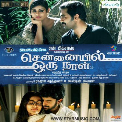 Chennaiyil Oru Naal Chennaiyil Oru Naal 2013 Tamil Movie High Quality mp3 Songs Listen