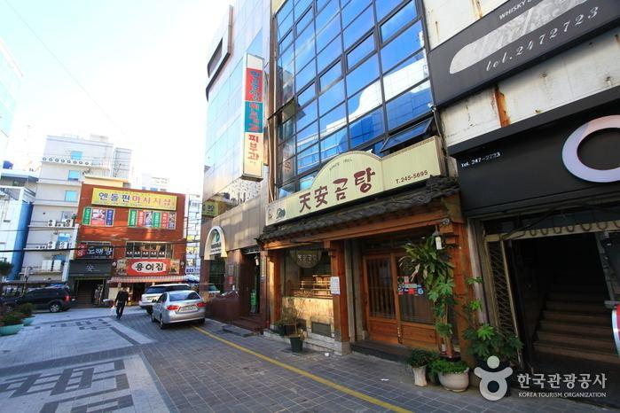 Cheonan in the past, History of Cheonan