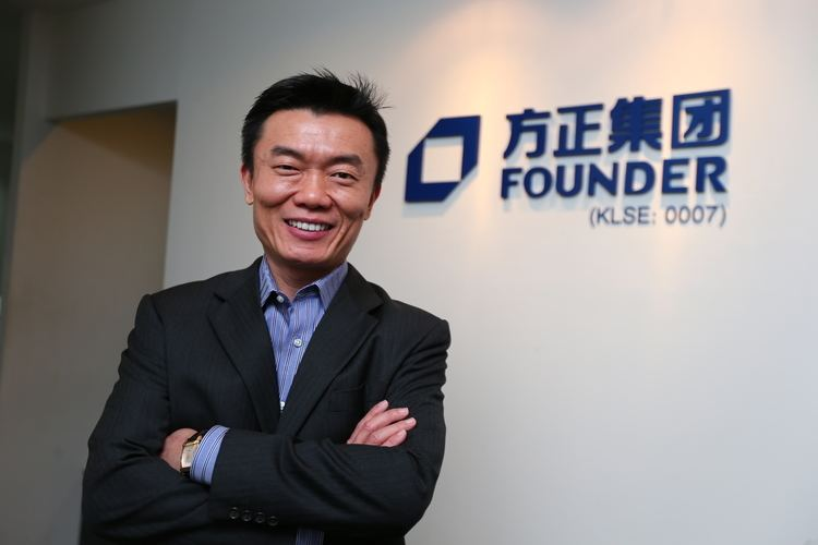 Cheong Chia Chieh FileCheong Chia Chieh Group Managing Director to PUC Founder MSC