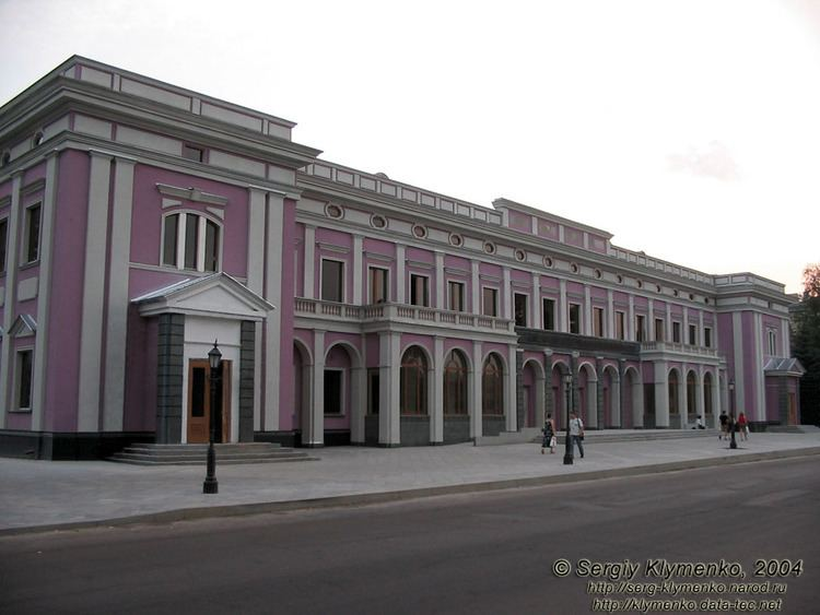 Cherkasy Culture of Cherkasy