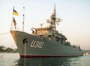 Chernihiv (U310) httpsuploadwikimediaorgwikipediaukthumb6