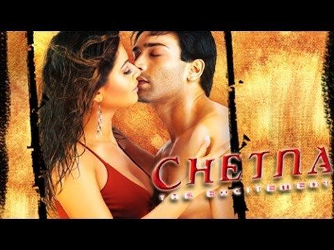 Download Film ChetnaThe Excitement Full Movies
