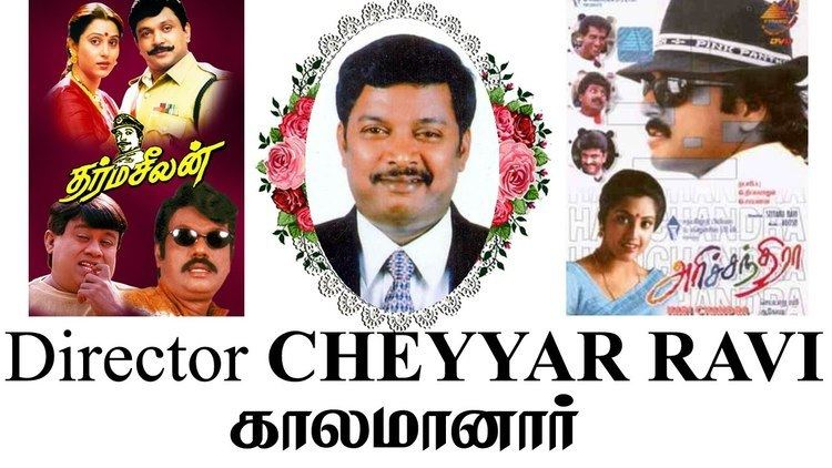 Cheyyar Ravi Director Cheyyar Ravi Funeral Celebs pay homage YouTube