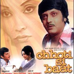Chhoti Si Baat 1975 Mp3 Songs Free Download WebmusicIN