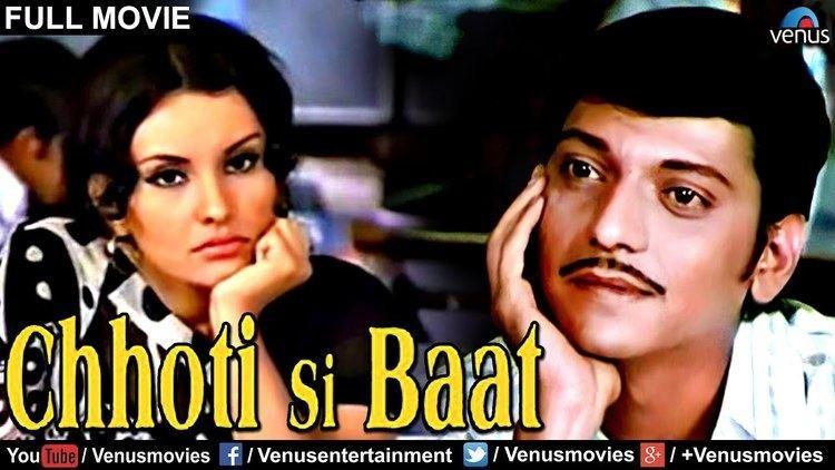 Chhoti Si Baat Hindi Movies Full Movie Amol Palekar Movies