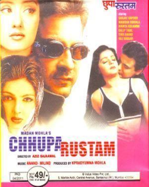 Chhupa Rustam A Musical Thriller Photos Chhupa Rustam A Musical