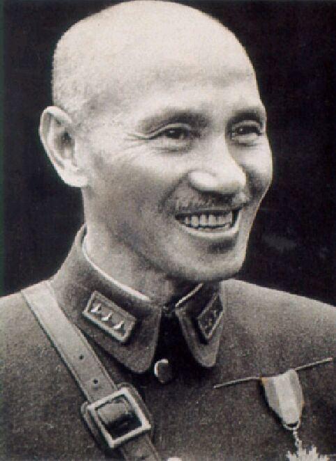 Chiang Kai-shek Chiang KaiShek and the Kuomintang History 12