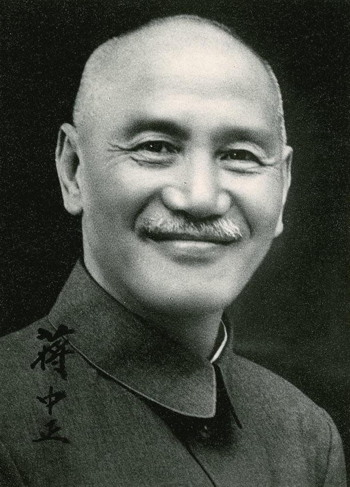 Chiang Kai-shek Chiang Kaishek and Vietnam in 1945 Le Minh Khai39s
