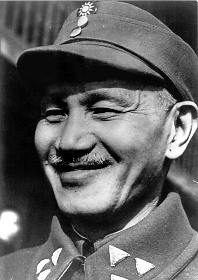 Chiang Kai-shek History of the Kuomintang Wikipedia the free encyclopedia