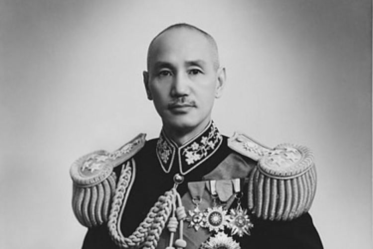 Chiang Kai-shek Chiang KaiShek The Drum Australian Broadcasting