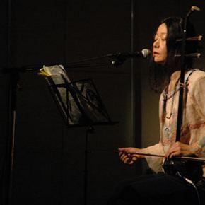 Chie Mukai Free Music Archive Chie Mukai
