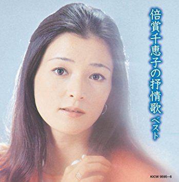 Chieko Baisho Chieko Baisho Chieko Baisho Baisho Chieko No Jojouka