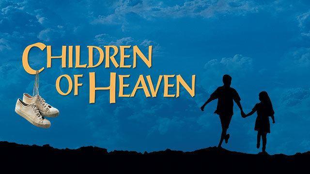 Children of Heaven Children of Heaven Shoe Switch