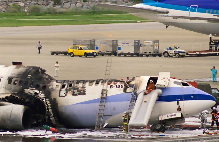 China Airlines Flight 120 - Al...