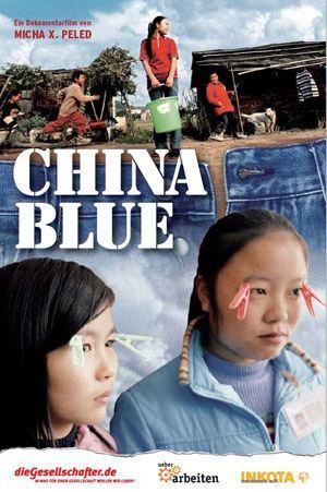 China Blue China Blue