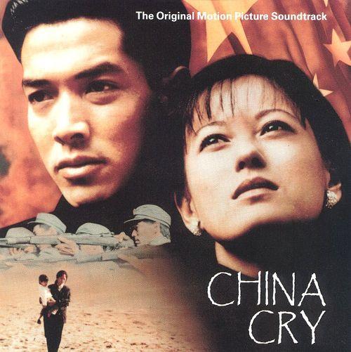 China Cry China Cry Original Soundtrack Songs Reviews Credits AllMusic
