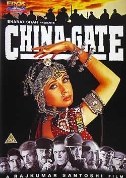 China Gate (1998 film) China Gate 1998 film Wikipedia