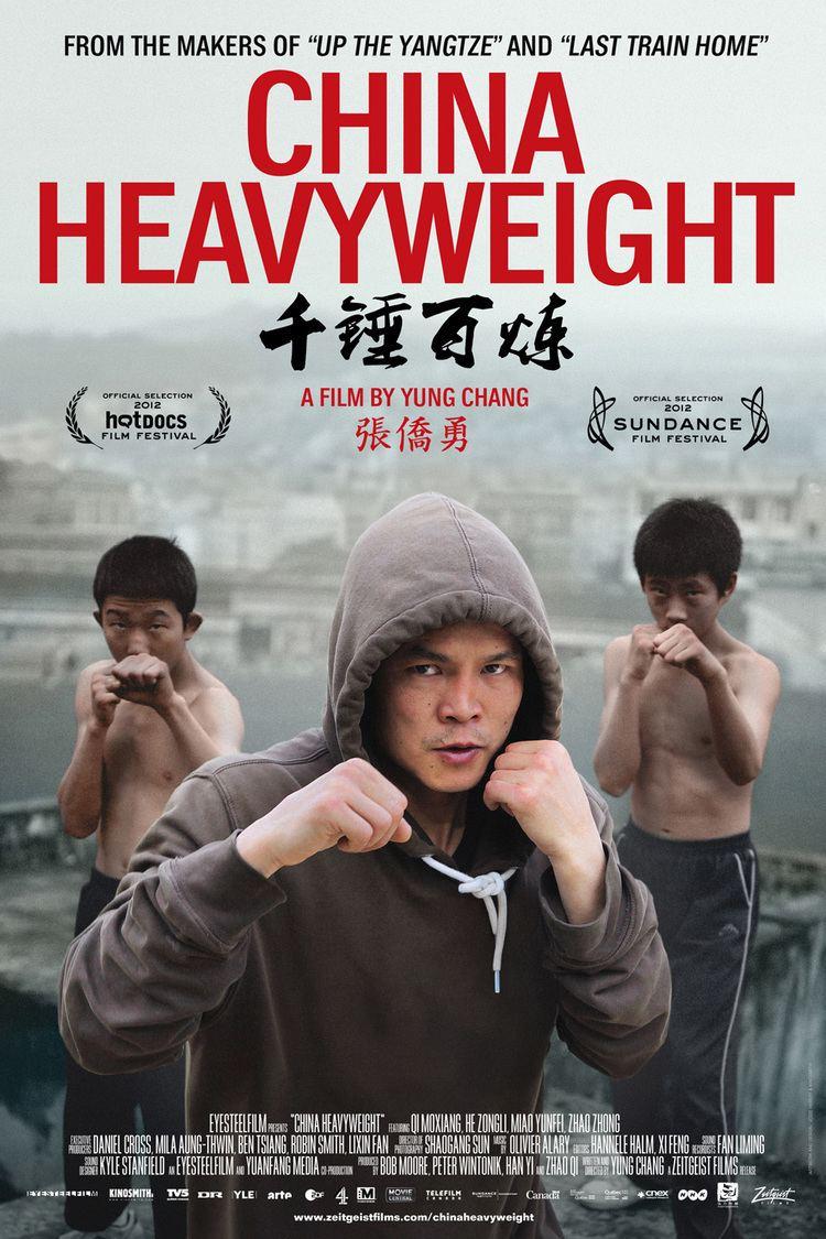 China Heavyweight wwwgstaticcomtvthumbmovieposters9027074p902