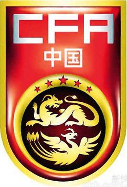 China national football team httpsuploadwikimediaorgwikipediaen119Tea
