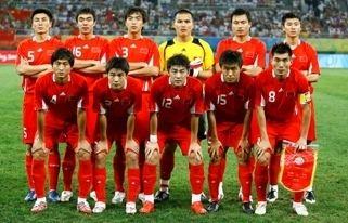 China national football team Chinese national team appoints Hongbo as head coach News Ghana