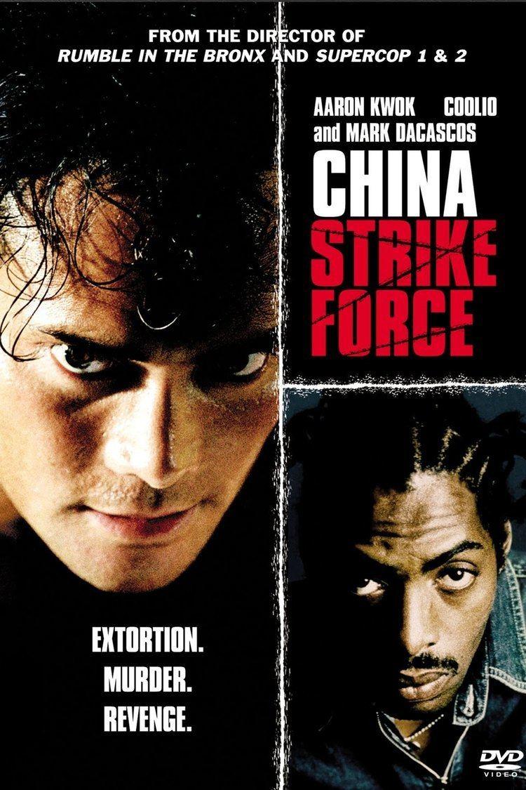 China Strike Force wwwgstaticcomtvthumbdvdboxart33058p33058d