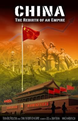 China: The Rebirth of an Empire movie poster