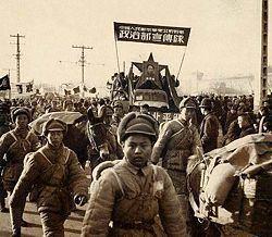 Chinese Civil War staticnewworldencyclopediaorgthumbeecCommuni