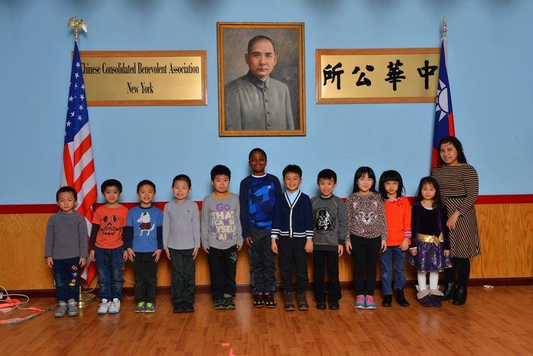 Chinese Community Centre nebulawsimgcom61c652ce75aef832a370d596697e6496