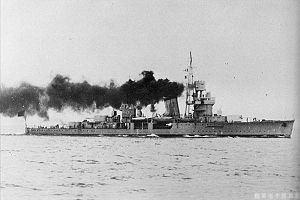Chinese cruiser Ping Hai httpsuploadwikimediaorgwikipediacommonsthu
