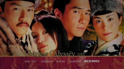 Chinese Odyssey 2002 Chinese Odyssey 2002 DVD Talk Review of the DVD Video