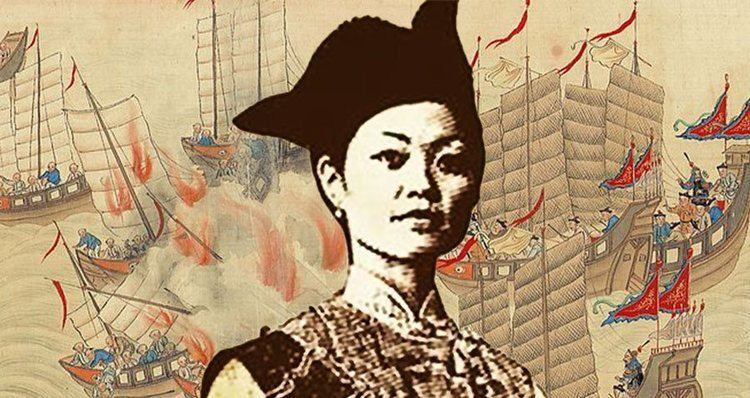 Ching Shih Ching Shih The 18th Century Prostitute Turned Pirate Lord