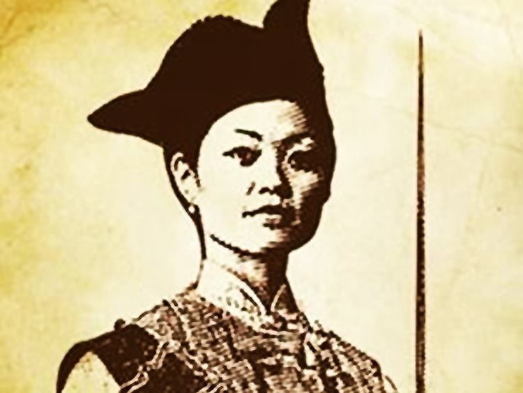Ching Shih The Incredible Story of the Baddest Female Pirate to Ever