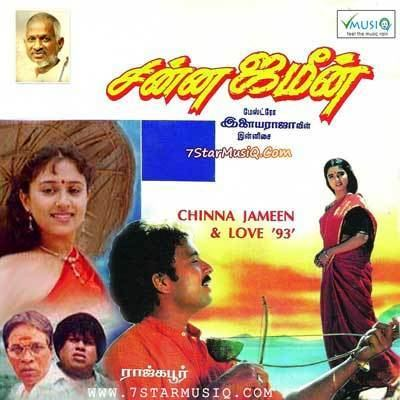Chinna Jameen Chinna Jameen 1993 Tamil Movie CDRip 320KBPS MP3 Songs Music By