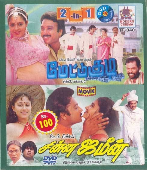 Chinna Jameen Mettukudi Chinna Jamin Tamil Movie DVD