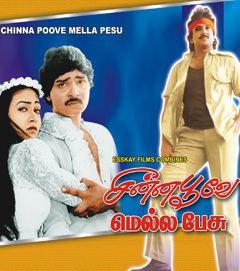 Chinna Poove Mella Pesu movie poster