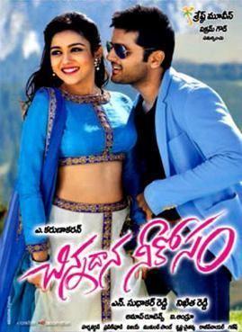 Chinnadana Nee Kosam movie poster