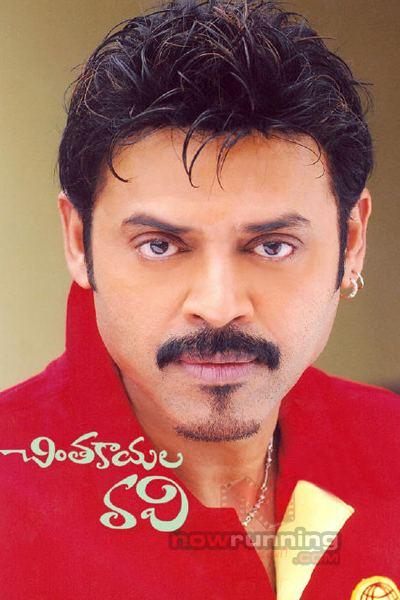 Chintakayala Ravi Chintakayala Ravi Telugu Movie Gallery Picture Movie Stills Photos