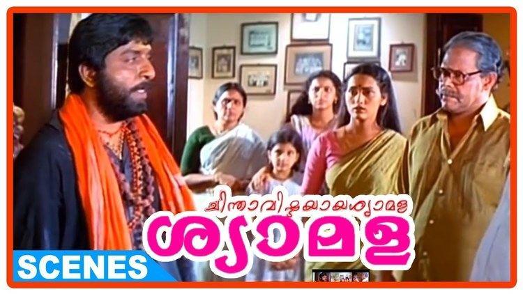 Chinthavishtayaya Shyamala Chinthavishtayaya Shyamala Malayalam Movie Sreenivasan refuses to