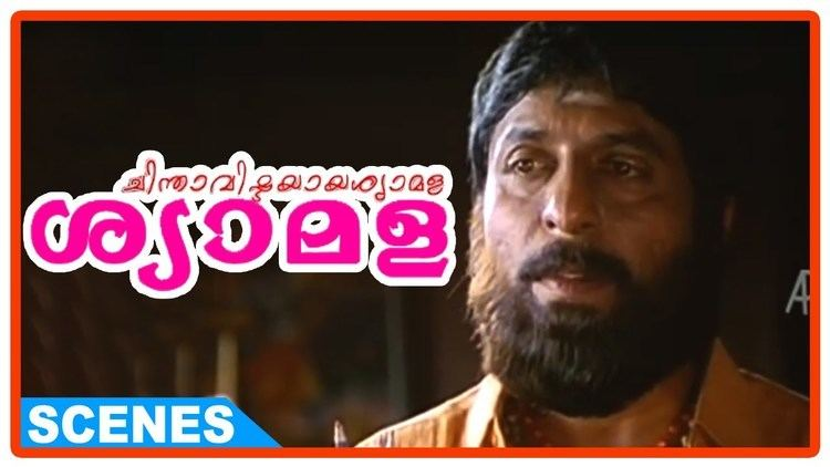 Chinthavishtayaya Shyamala Chinthavishtayaya Shyamala Malayalam Movie Sreenivasan joins an