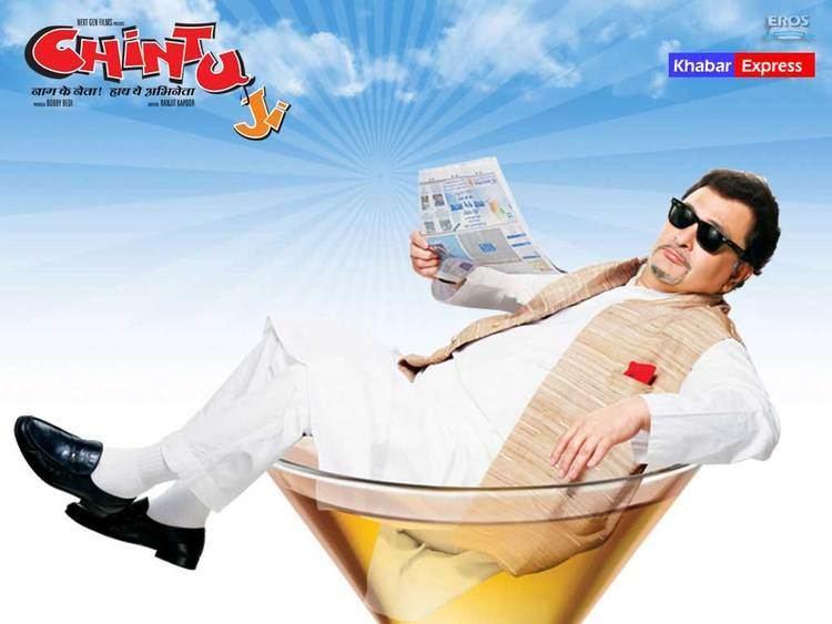 Kapoor in bollywood movie Chintu Ji