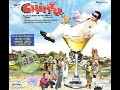 CHINTUJI Hindi Movie Theatrical Trailer Rishi Kapoor Priyanshu