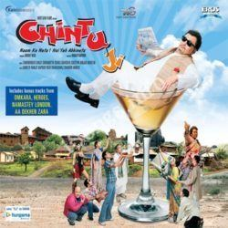 Chintu Ji Songs Free Download N Songs