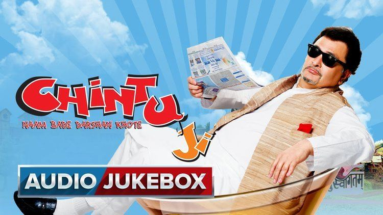 Chintu Ji Jukebox Full Songs YouTube
