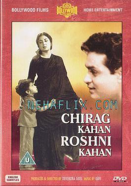 Chirag Kahan Roshni Kahan movie poster
