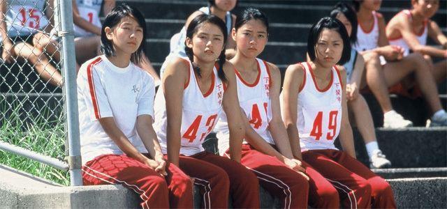 Chirusoku no Natsu The Stars Converge Chirusoku no Natsu Canadian Film Institute