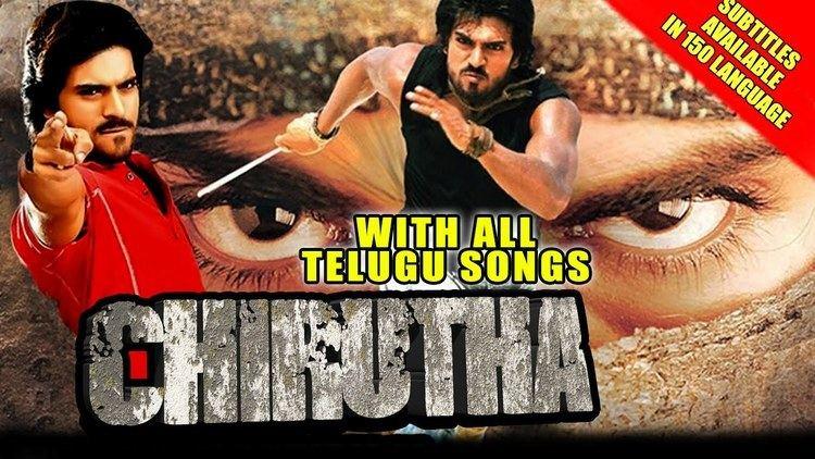 Chirutha Chirutha 2015 Hindi Dubbed Movie With Telugu Songs Ram Charan