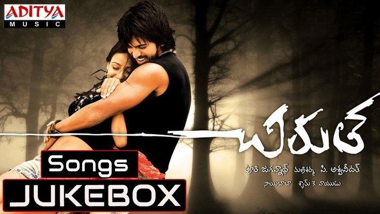 Chirutha Chirutha Movie Full Songs Jukebox Ram Charan Neha Sharma